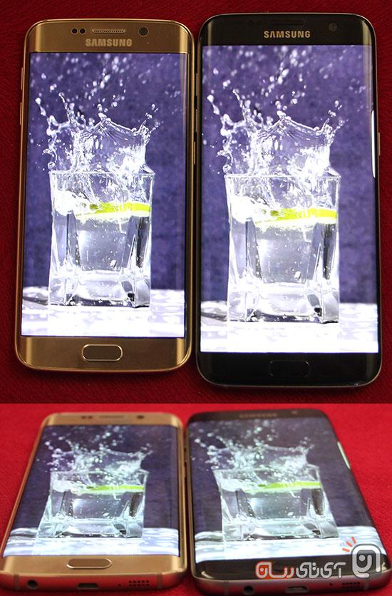 Samsung S7 Edge 22