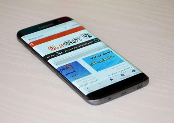 Samsung S7 Edge 30