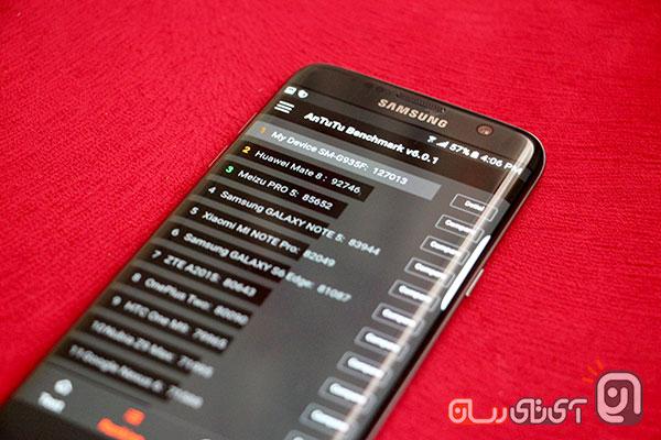 Samsung S7 Edge 7