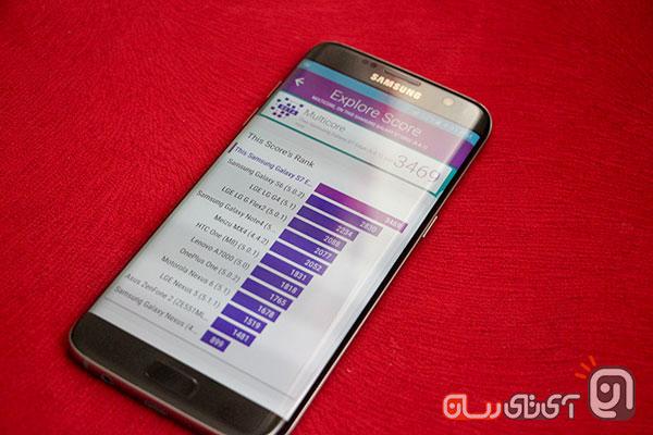 Samsung S7 Edge 8