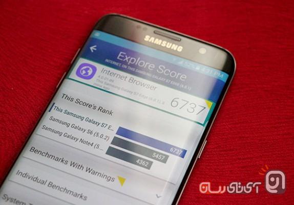 Samsung S7 Edge 9