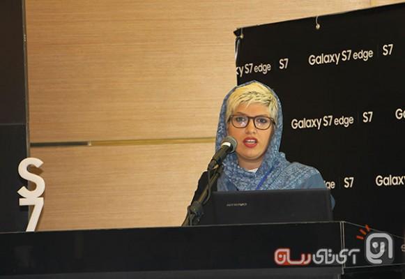 Samsung S7 Seminar 1