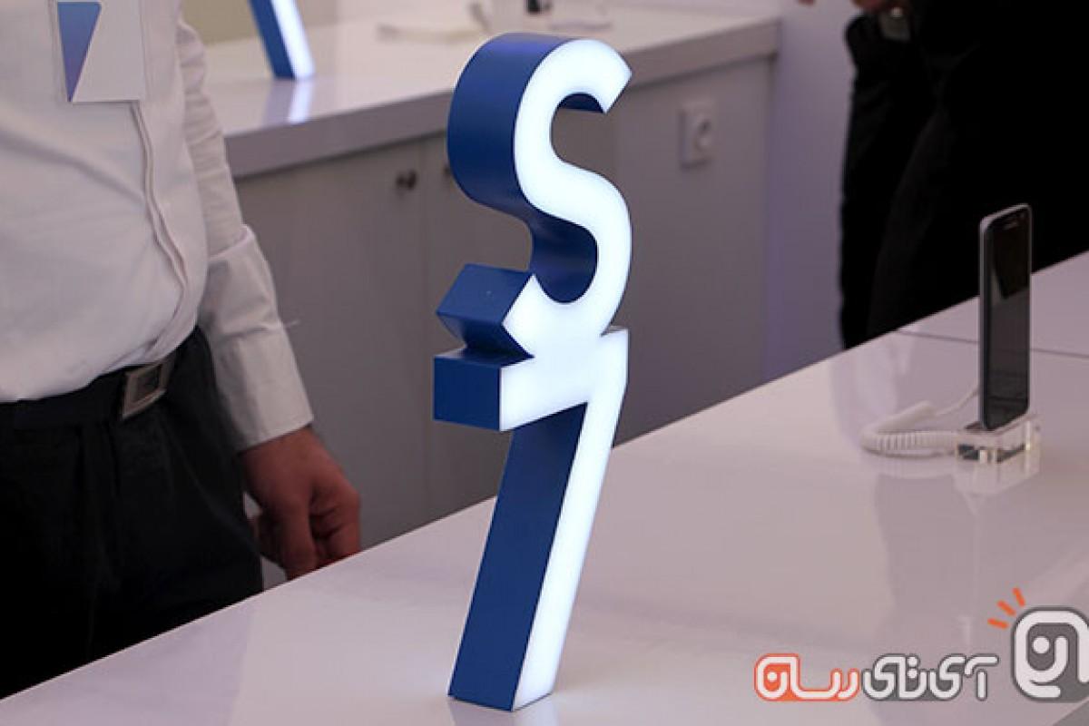 سامسونگ گلکسی S7 و S7 Edge در ایران رونمایی شد