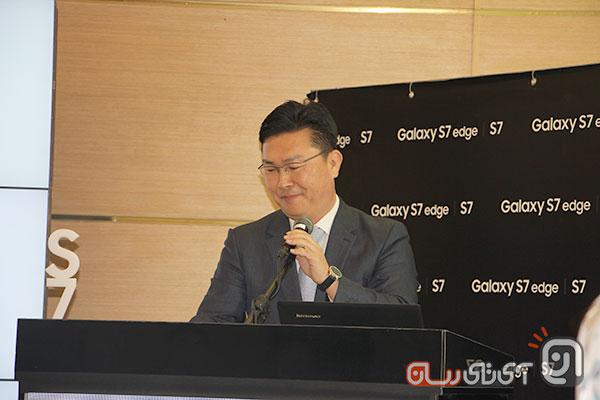 Samsung S7 Seminar 2