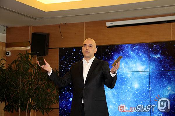Samsung S7 Seminar 3