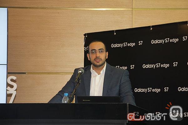 Samsung S7 Seminar 5