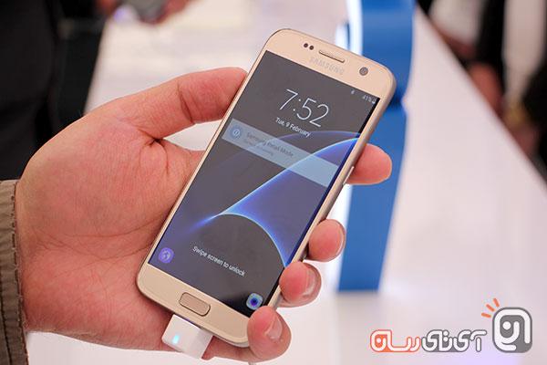 Samsung S7 Seminar 6