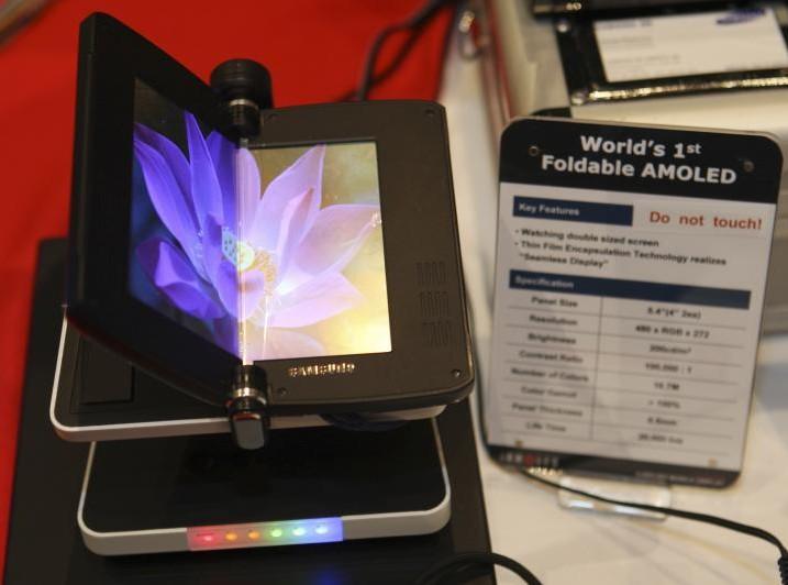 foldable-phone Hamed Feshki