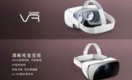 هدست واقعیت مجازی هواوی با ویژگی صدای 360 درجه رونمایی شد