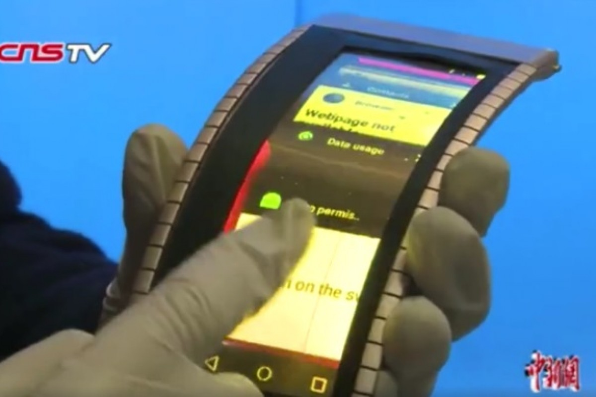 Interim و تولید گوشی هوشمندی که خم میشود!