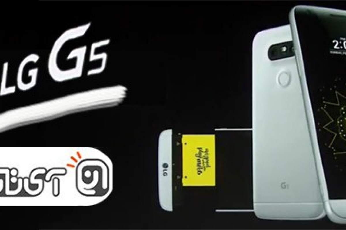 کالبد شکافی الجی G5 توسط iFixit
