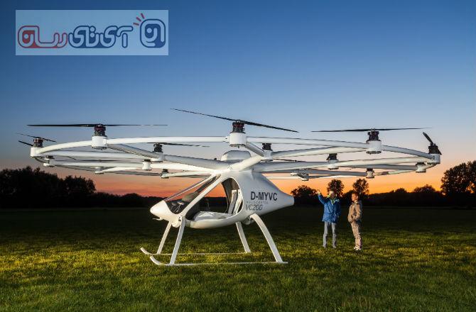 personal e-volo-volocopter Part ItResan Hamed Feshki