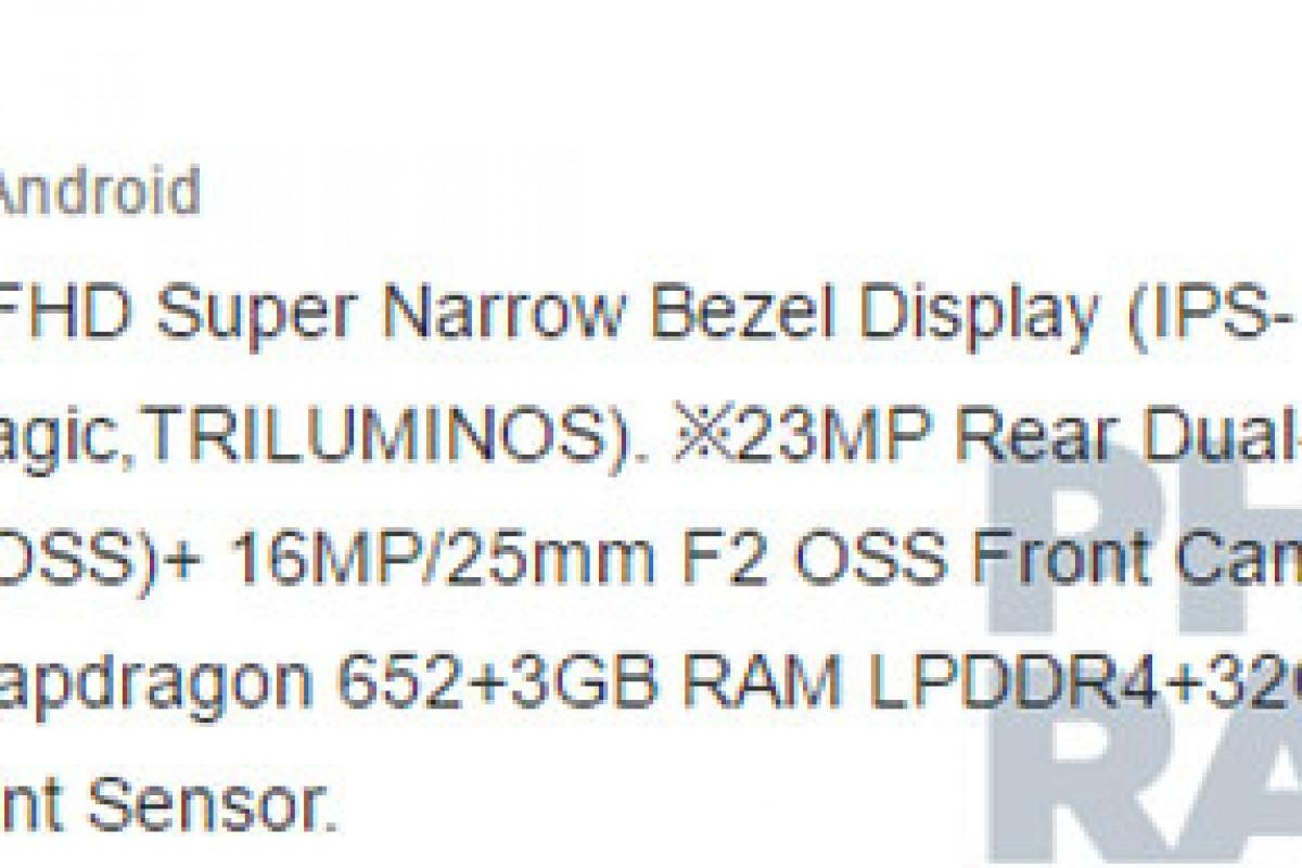 سونی اکسپریا M Ultra با دوربینهایی فوقالعاده در راه است