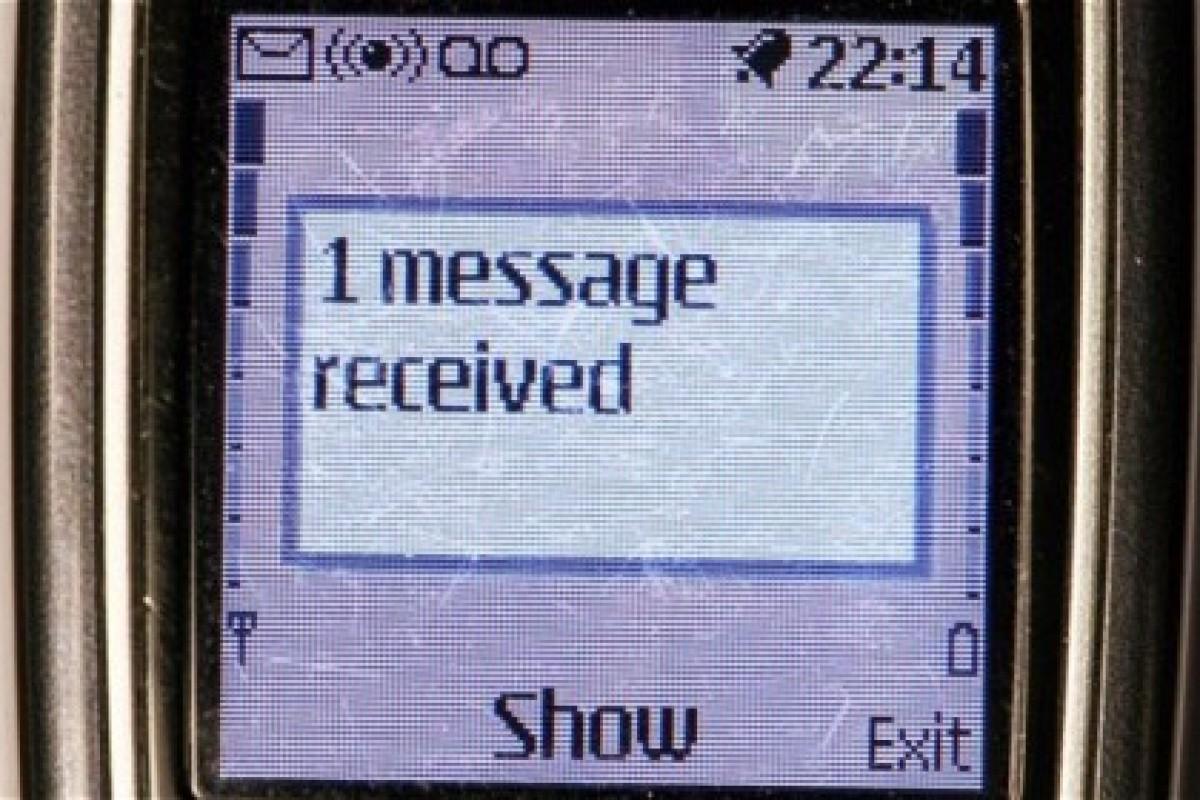 پیامکی که جان ۱۵ نفر را نجات داد!