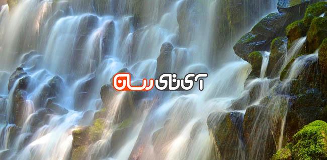 waterfalls 2 ITResan Hamed Feshki
