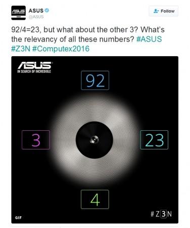 Asus-ZenFone-3-23MP-Camera-Teaser-KK
