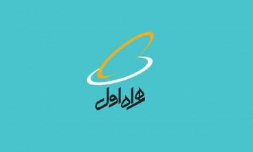 با گرفتن این کد از همراه اول تا 50 هزار تومان عیدی بگیرید!