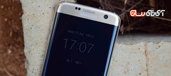 Samsung AMOLED ITResan Hamed Feshki