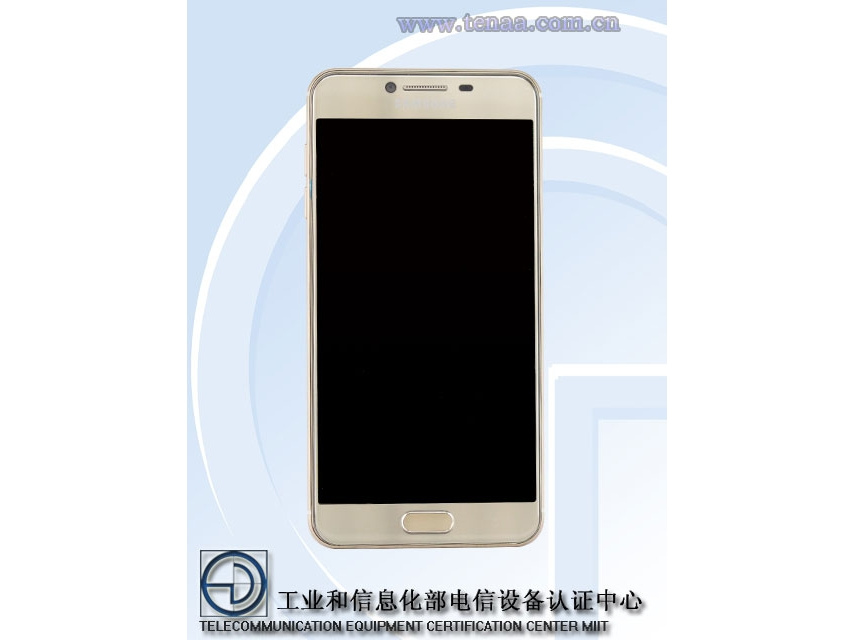 Samsung-Galaxy-C5-1