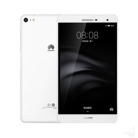The-Huawei-MediaPad-M2-7.0-in-pictures