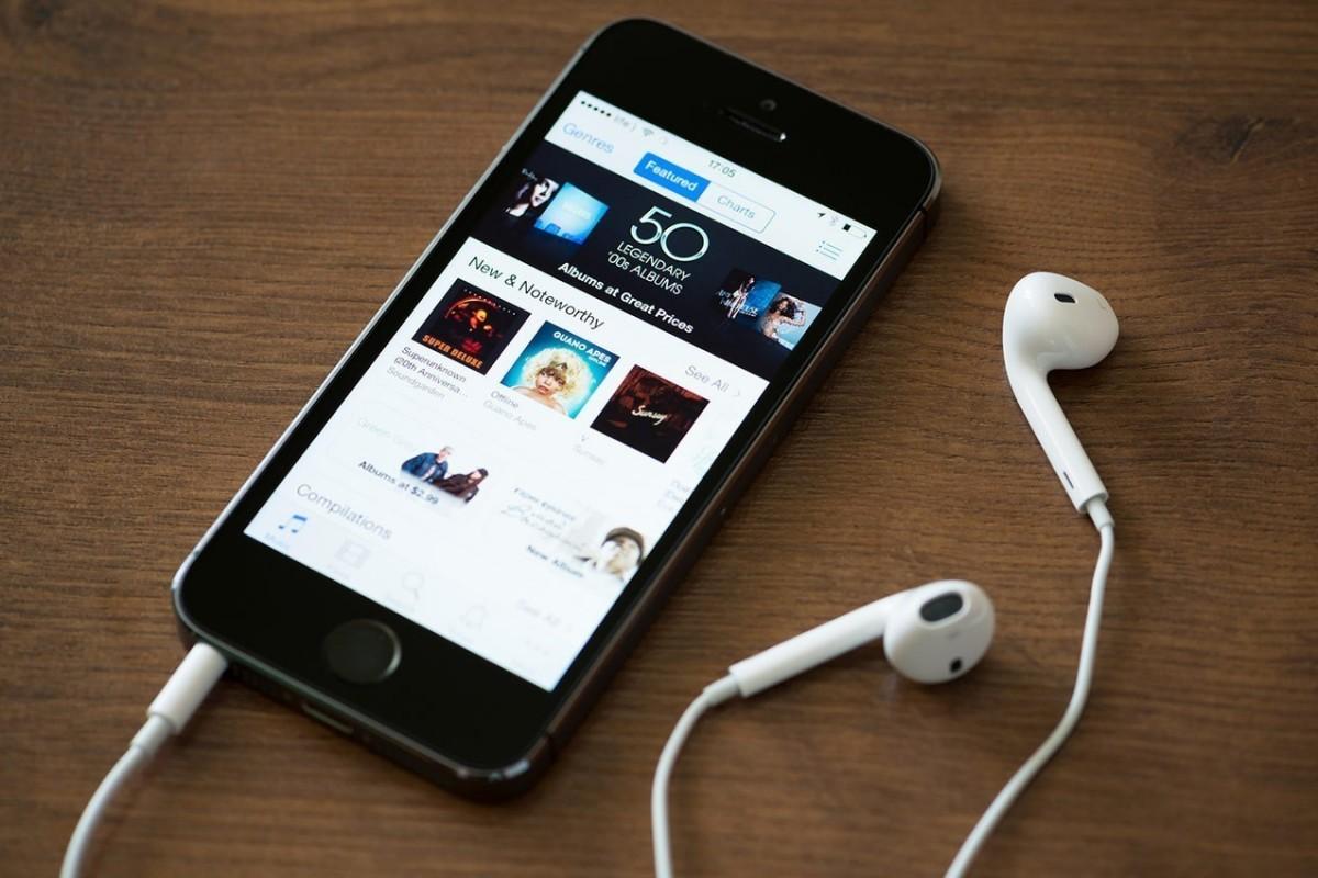 اپل از دلیل پاک شدن موسیقیهای iTunes کاربرانش بیاطلاع است!