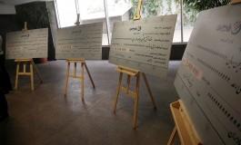 مراسم پایانی کمپین دکمهها و ستارههای مادیران برگزار شد