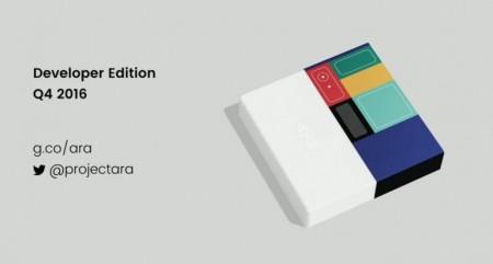 project-ara-dev-768x411