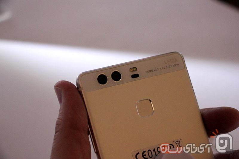 Huawei P9 Seminar 10