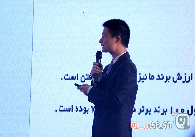 Huawei P9 Seminar 4