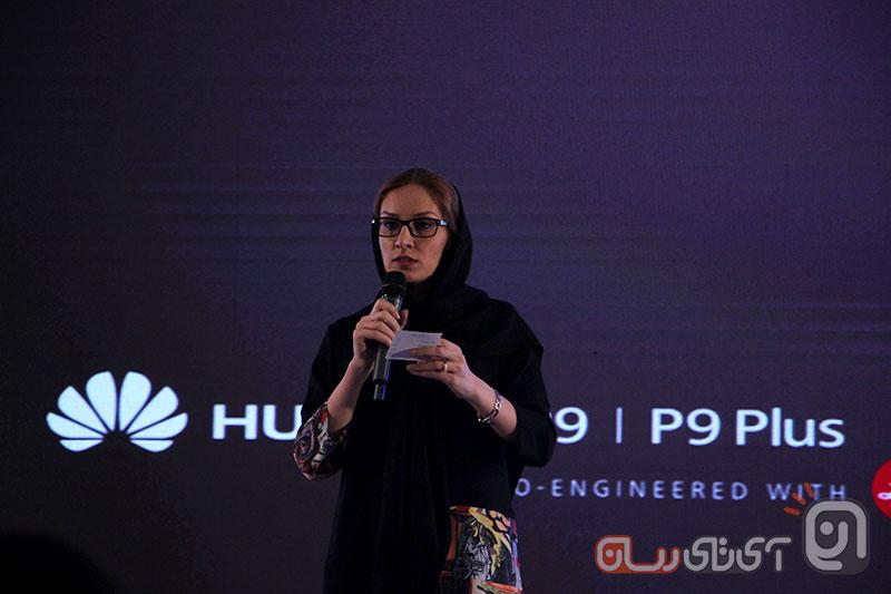 Huawei P9 Seminar 5
