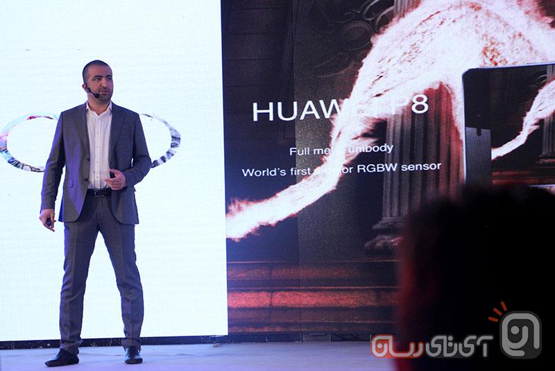 Huawei P9 Seminar 6