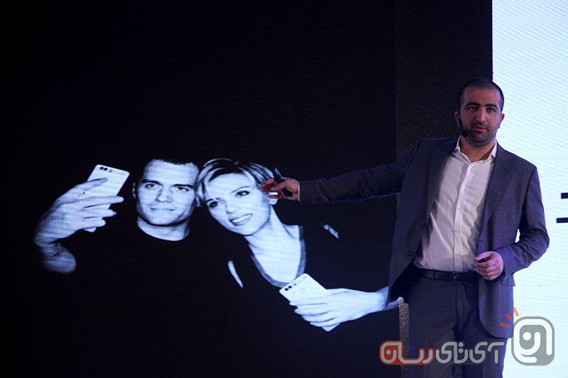 Huawei P9 Seminar 8