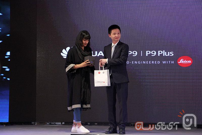 Huawei P9 Seminar 9