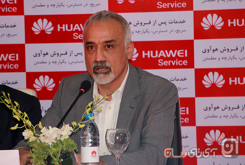 Huawei Service 5