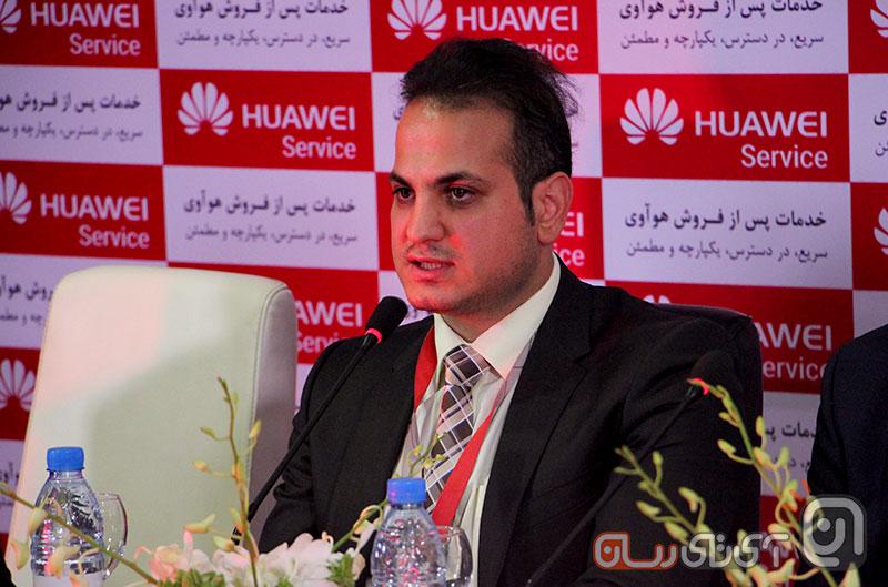 Huawei Service 6