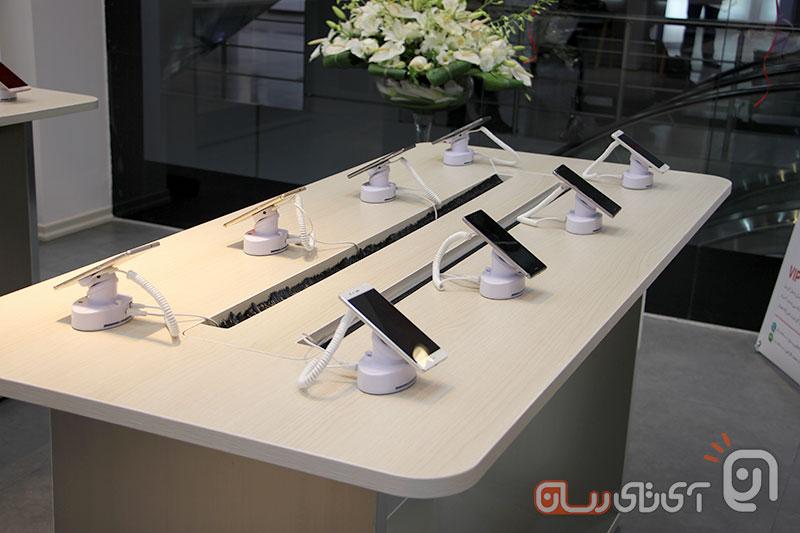 Huawei Service 7