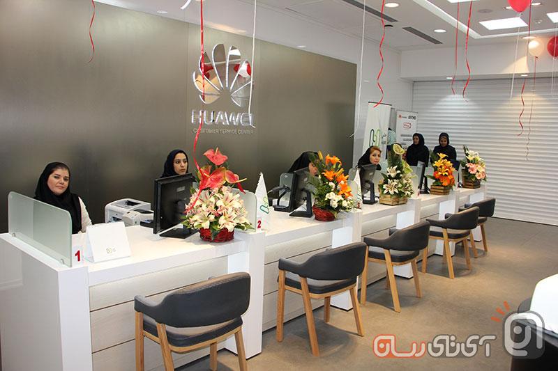 Huawei Service 8