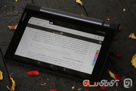 Lenovo Yoga Tab 3 Review (4)