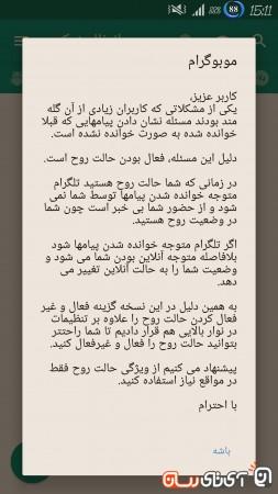 Screenshot_2016-06-15-15-11-22