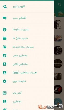 Screenshot_2016-06-17-23-10-16