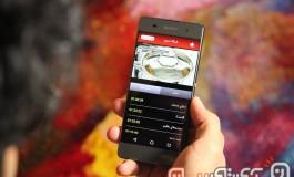 بررسی اپلیکیشن Live IRIB: تلویزیون ملی در گوشی شما!