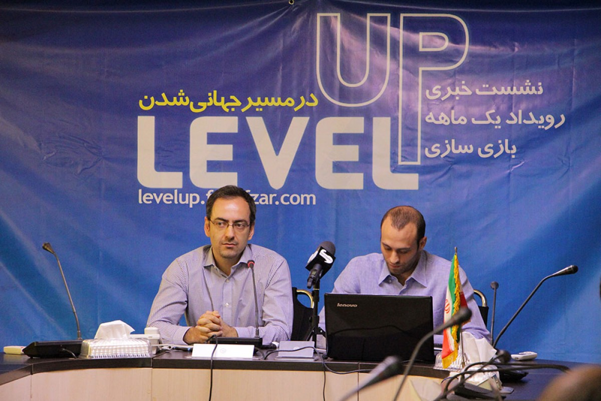 رویداد بزرگ بازیسازی Level up در کشور برگزار میشود
