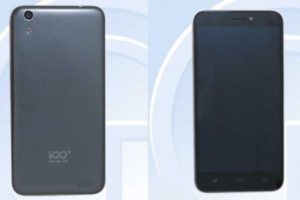 این شرکت چینی ادعا میکند که اپل طراحی آیفون ۶ را از او کپی کرده است!