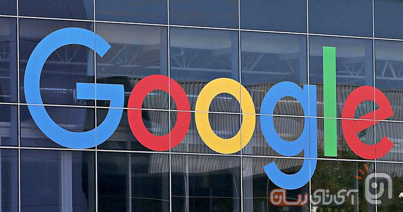 shame-on-google3