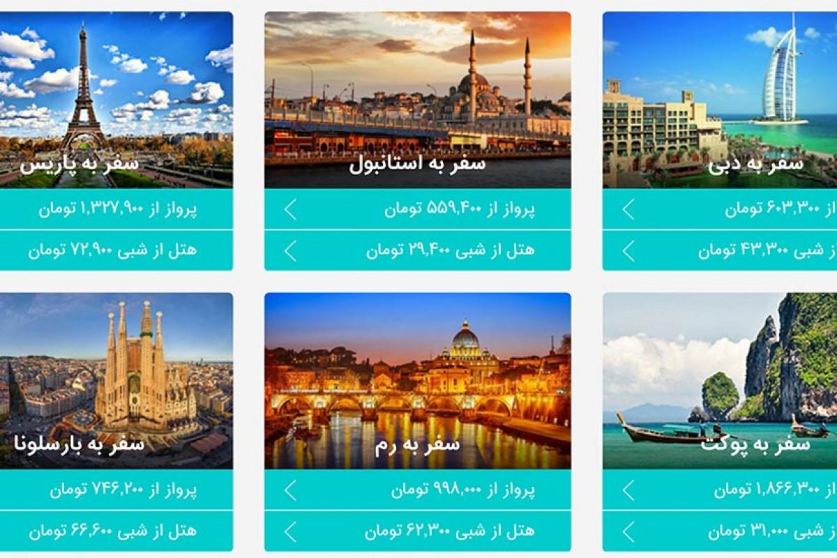 با وبسایت زورق، برترین مکان را برای سفر خود انتخاب کنید!