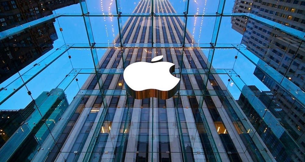 Apple Building