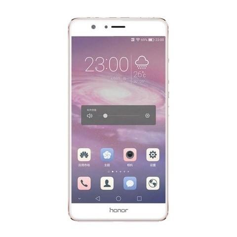 Huawei-Honor-8-leak_1