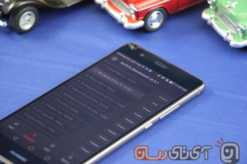 Huawei P9 (12)