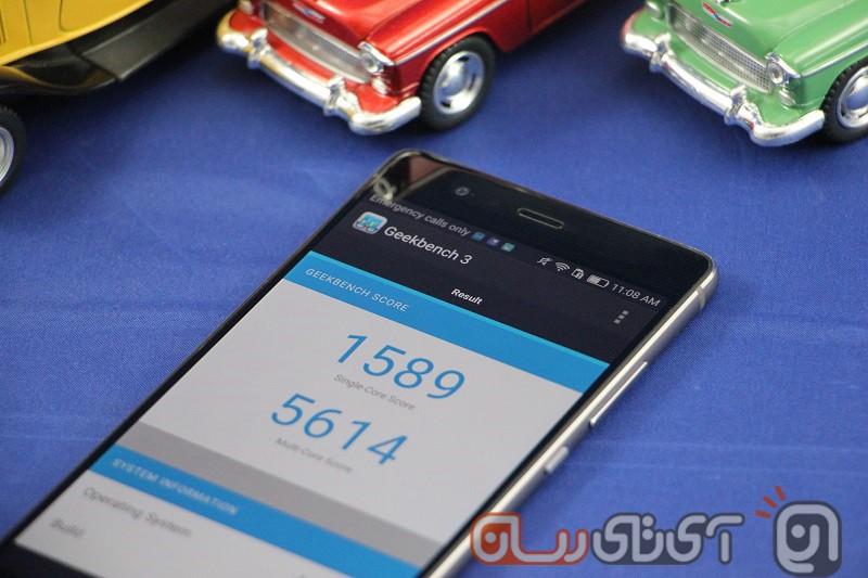 Huawei P9 (13)
