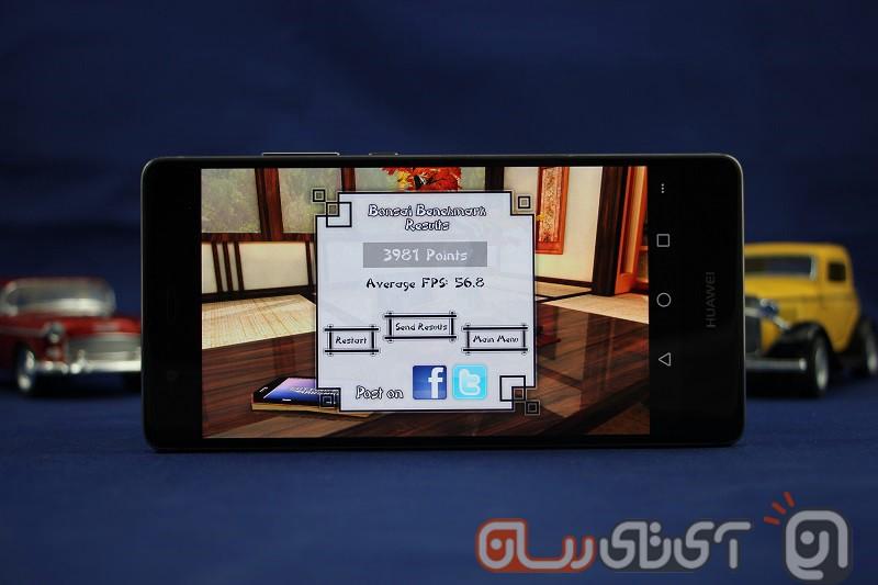 Huawei P9 (14)